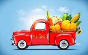 משאית הובלה של מוצרים אורגניים