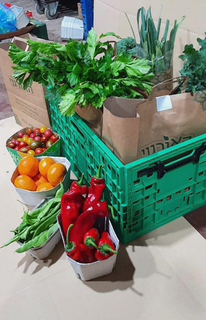 ירקות אורגניים ארוזים למשלוח